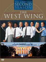 Западное крыло (1999)