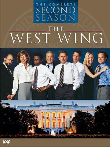 Западное крыло