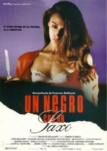 Негр с саксофоном (1989)