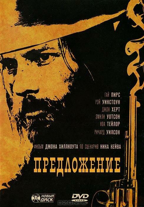 KP ID КиноПоиск 84012