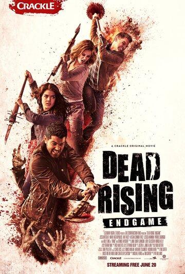 ���������� ��������: ����� ���� / Dead Rising: Endgame (2016) �������� ������