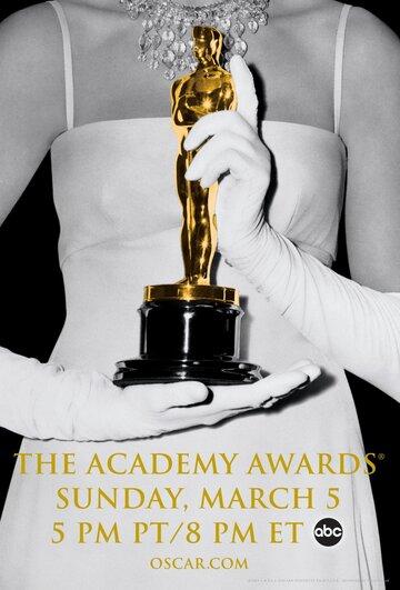 78-я церемония вручения премии «Оскар» (The 78th Annual Academy Awards)