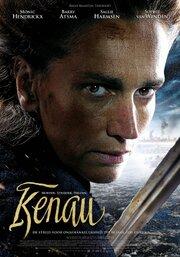 Смотреть Кенау (2014) в HD качестве 720p