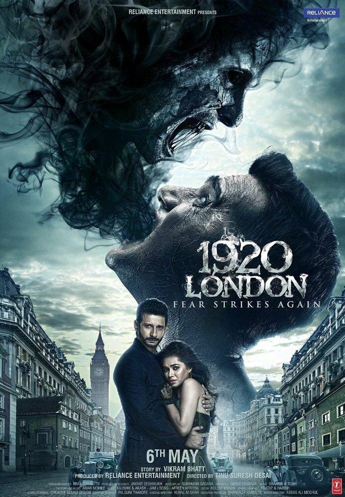 Лондон 1920