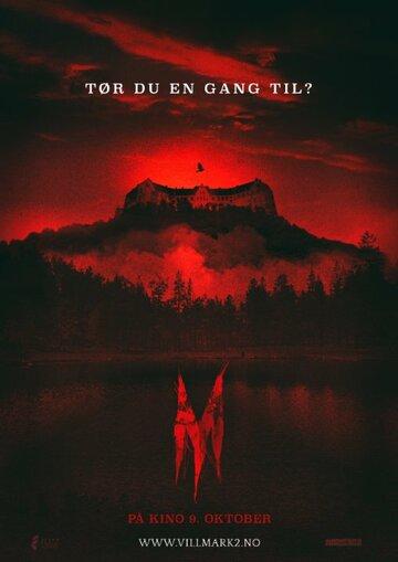 Темный лес 2 (2015) полный фильм онлайн