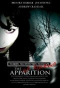 (The Apparition of Roxanne)