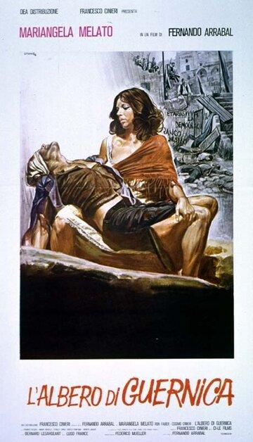 Дерево Герники (1975)