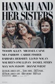 Ханна и ее сестры (1986)