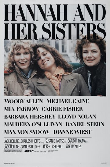 Ханна и ее сестры (1986) полный фильм онлайн