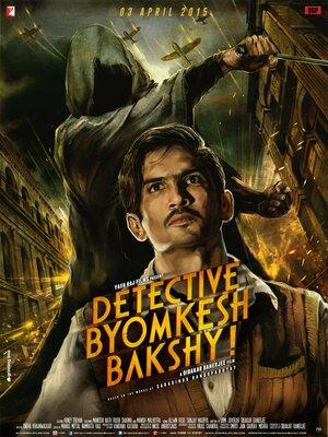 Детектив Бёмкеш Бакши / Detective Byomkesh Bakshy