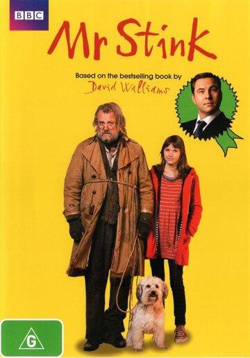 Кино Семейный бизнес
