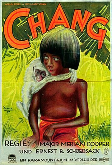 Чанг: Драма в глуши (1927)