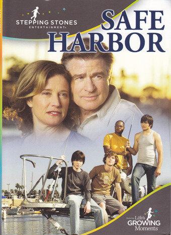 Сэйв-Харбор (2009)