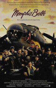 Красавица Мемфиса (1990)