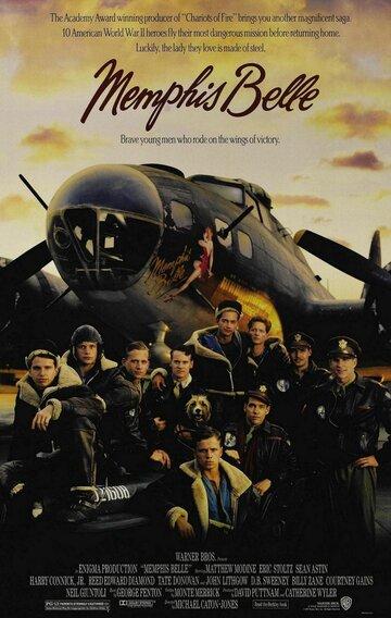 Красавица Мемфиса (1990) — отзывы и рейтинг фильма