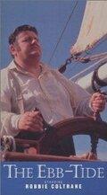 Отлив (1998)