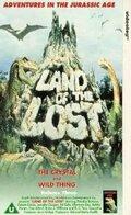 Земля исчезнувших (сериал, 2 сезона) (1991) — отзывы и рейтинг фильма