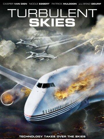 Тревожные небеса (2010) полный фильм онлайн