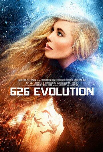 Эволюция 626-й (626 Evolution)