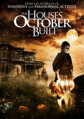 ����, ����������� � ������� (The Houses October Built)