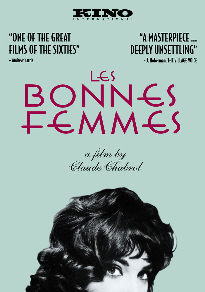 Милашки / Les bonnes femmes / The Good Time Girls (1960) DVD5
