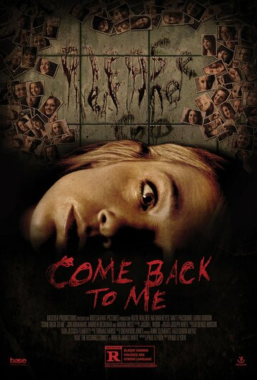 ������� �� ��� (Come Back to Me)
