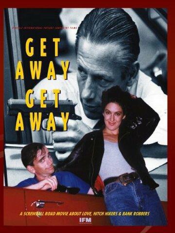 Уноси ноги (1993)
