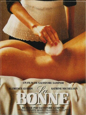 Служанка (1986)