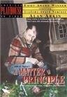 Дело принципа (1984)