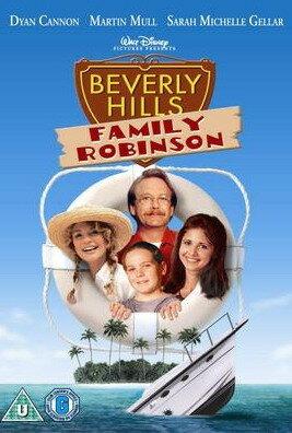 Робинзоны из Беверли Хиллз (1997)