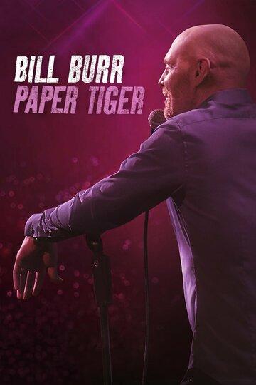 Билл Бёрр: Бумажный тигр 2019 | МоеКино