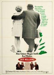 Горячие миллионы (1968)