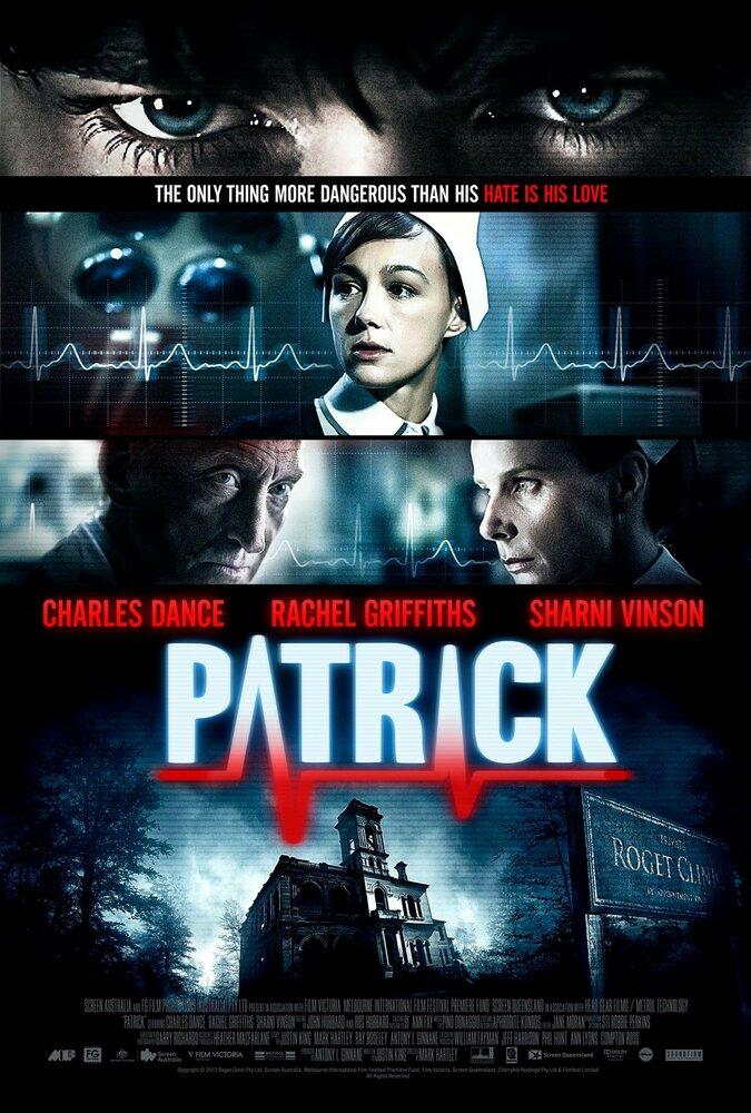 Фильмы Патрик