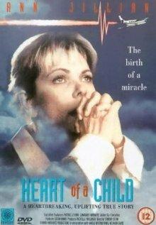 Сердце ребенка (1994)