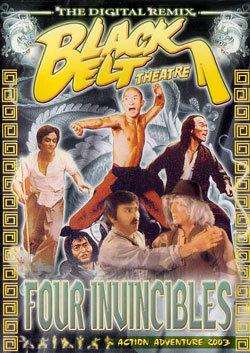 Четверо непобедимых (1979)