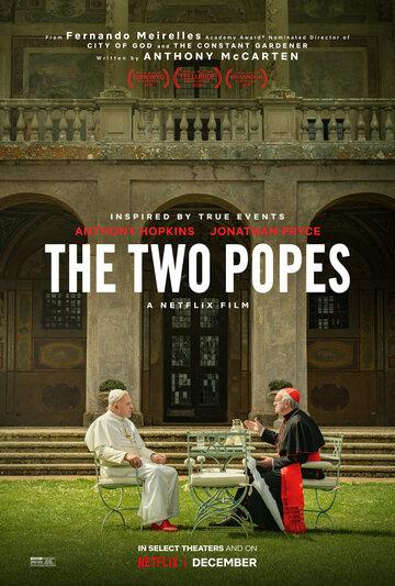 Два Папы (2019)
