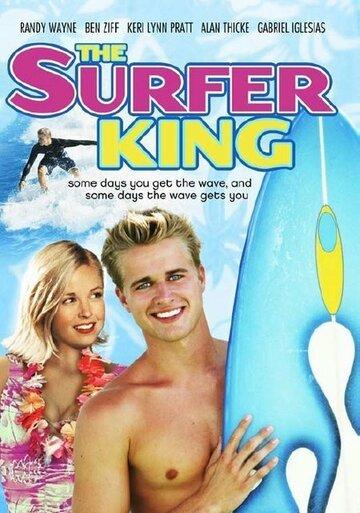 Король серферов (2006)