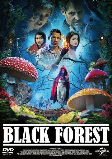 Черный лес тв