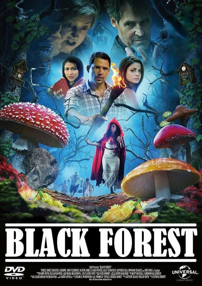 Черный лес / Black Forest (2012)