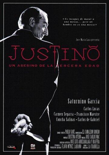 Хустино: Пенсионер-убийца (1994)