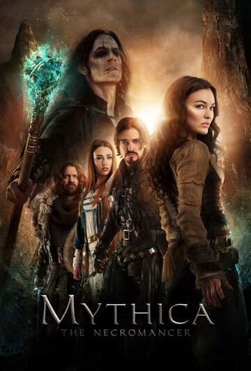 Мифика: Некромант - movie-hunter.ru
