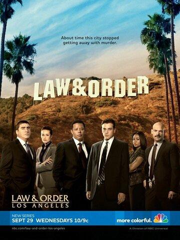 Закон и порядок: Лос-Анджелес 2010 | МоеКино