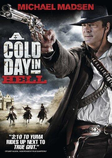 Холодный день в аду 2011