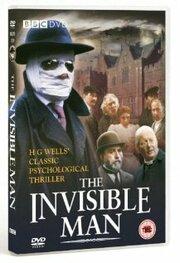 Смотреть онлайн Человек-невидимка