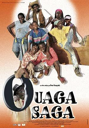 Сага Уага (2004)