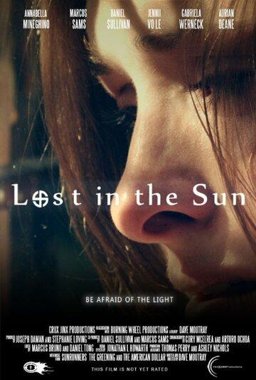 (Lost in the Sun)
