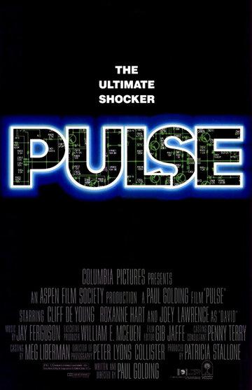 Пульс (1988)