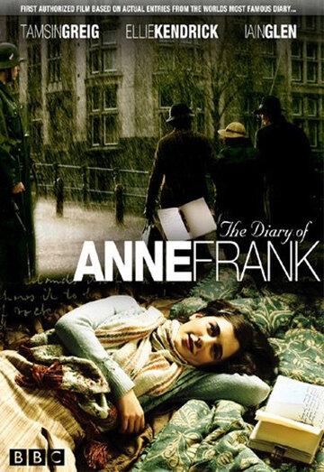 Дневник Анны Франк (2009) полный фильм онлайн