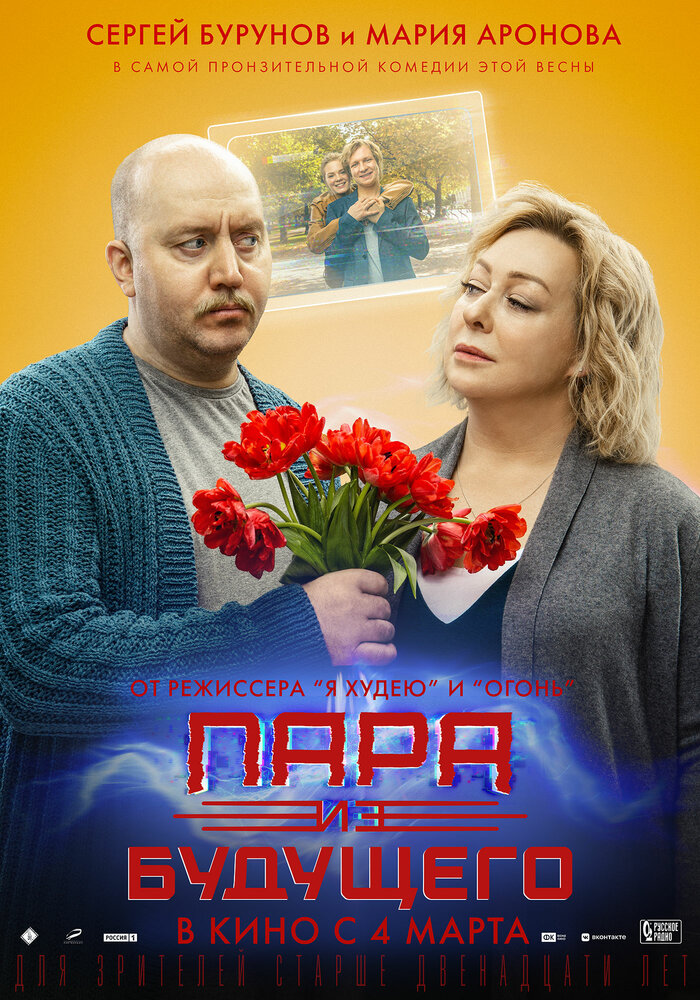 KP ID КиноПоиск 1405926
