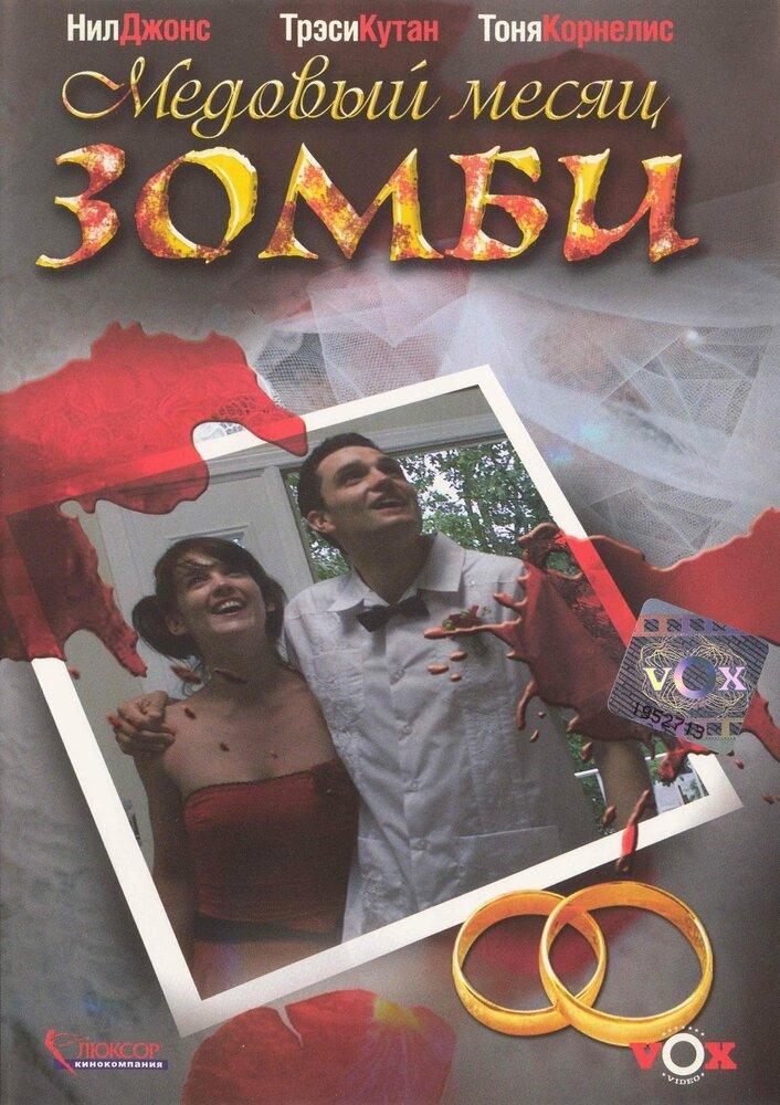 KP ID КиноПоиск 76970
